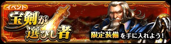 dungeon_banner_2001400