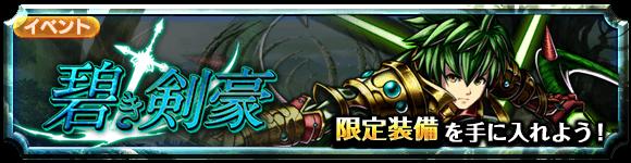 dungeon_banner_2005300
