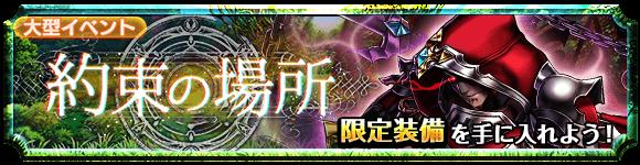 dungeon_banner_2010100