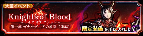 dungeon_banner_2010400