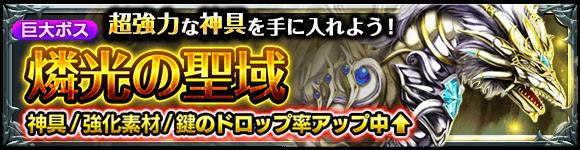 dungeon_banner_501_tmk