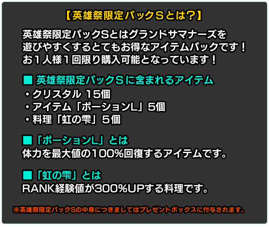hero_pack_1st_2_text