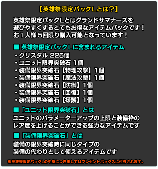 hero_pack_1st_4_text