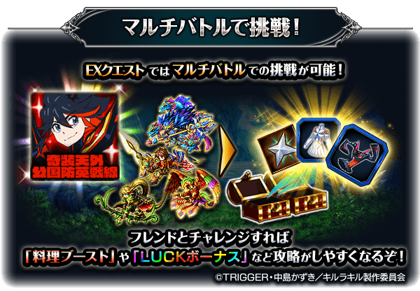 extraquestselect_990000_2005900_06